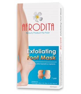 Afrodita Beauty Curatare talpi